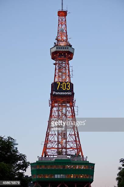 Sapporo TV Tower in Japan