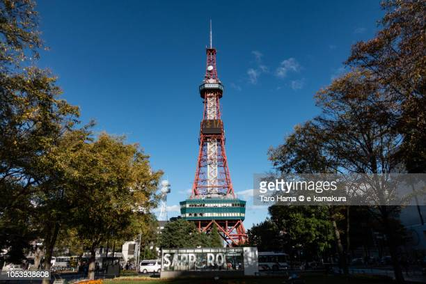 Sapporo TV Tower in Odori Park in Sapporo city in Hokkaido in Japan