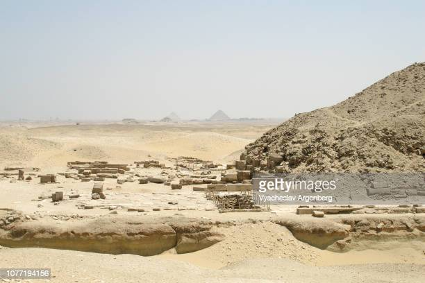 saqqara archaeological zone, egypt - argenberg stock pictures, royalty-free photos & images