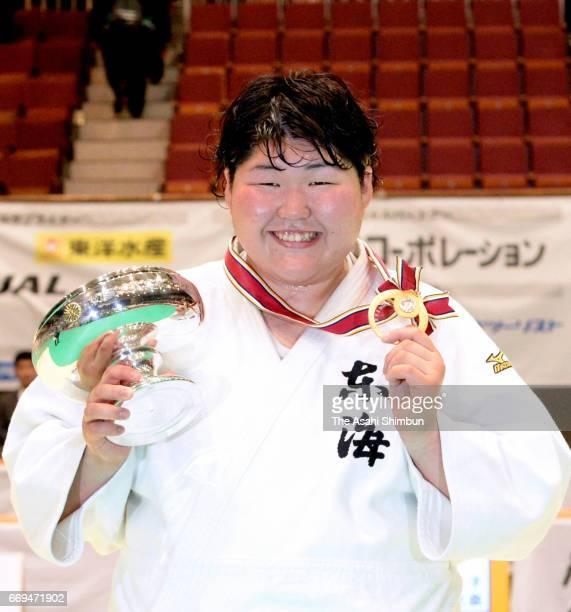 Sara Asahina celebrates winning after the 32nd Empress Cup All Japan Women's Judo Championship at Yokohama Cultural Gymnasium on April 16 2017 in...