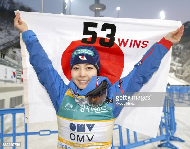 Sara Takanashi of Japan celebrates her 53rd career World Cup victory in Pyeongchang South Korea on Feb 16 2017 Her career wins now equal the men's...