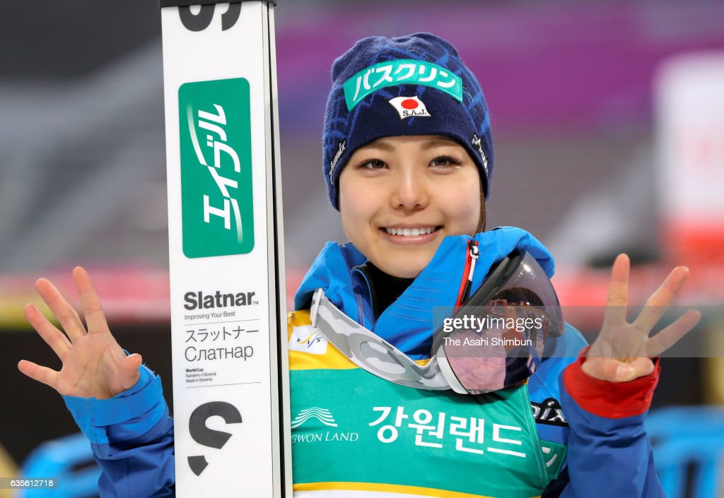 FIS Ski Jumping World Cup PyeongChang - Day 2