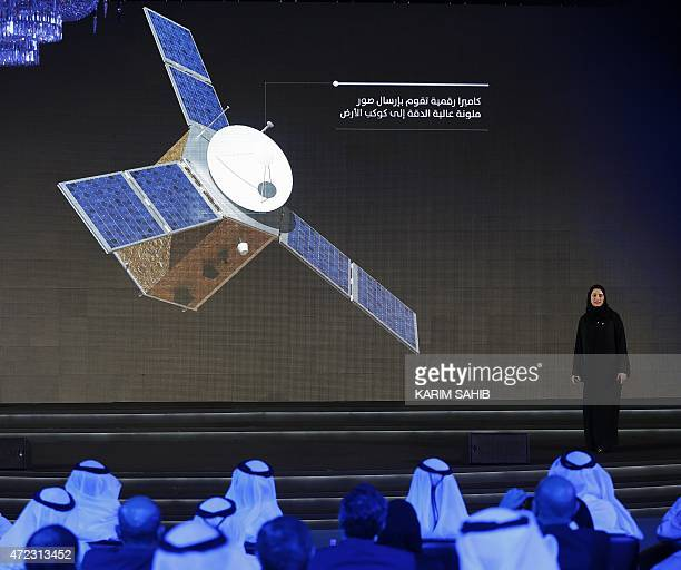 Sarah Amiri deputy project manager of the United Arab Emirates Mars Mission stands on stage during a ceremony to unveil the mission on May 6 2015 in...