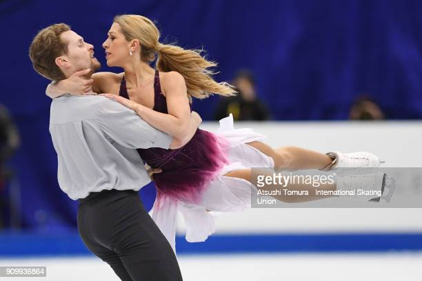 Sarah Arnold and Thomas Williams of Canada compete in the ice dance free dance during day two of the Four Continents Figure Skating Championships at...