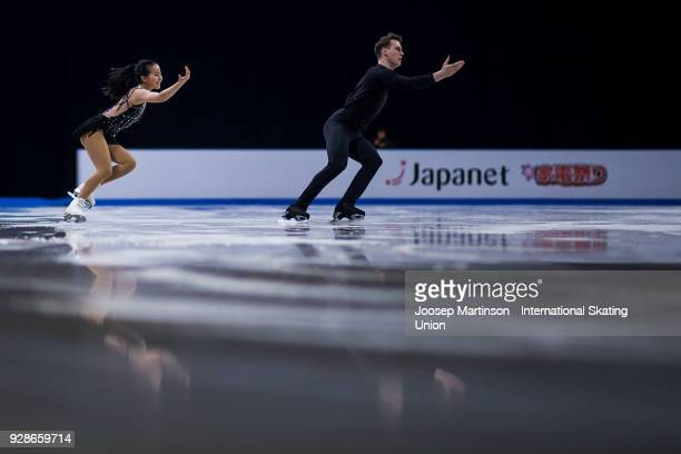 Sarah Feng and TommyJo Nyman of the United States compete in the Junior Pairs Short Program during the World Junior Figure Skating Championships at...