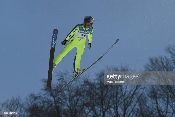 Sarah Hendrickson of the United States competes during the official training on day one of the FIS Ski Jumping Women's World cup Zao at Kuraray Zao...