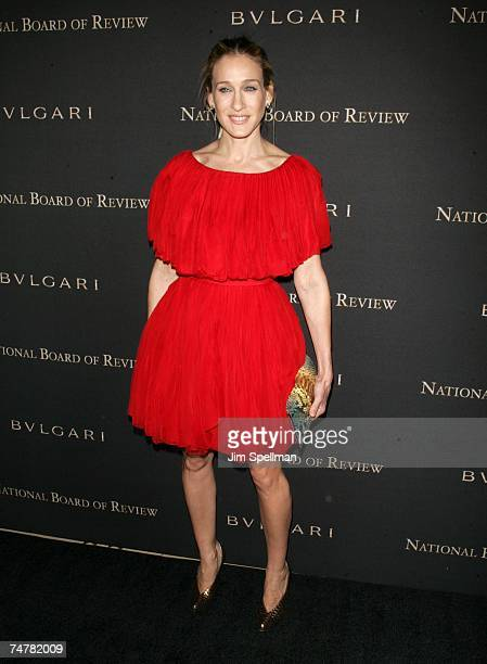 Sarah Jessica Parker at the Cipriani in New York City, New York