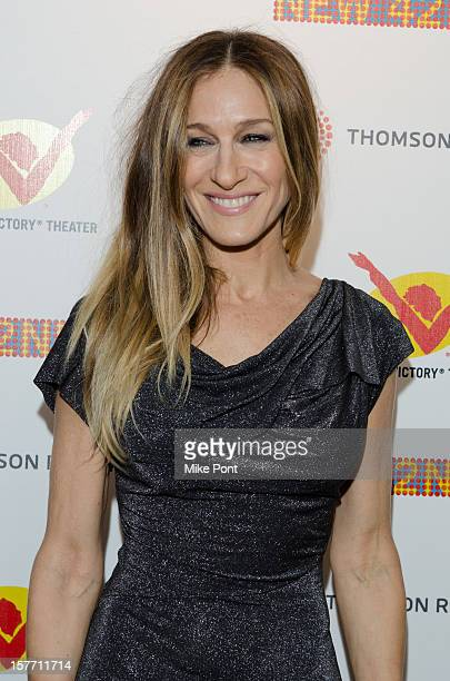 Sarah Jessica Parker attends the 2012 New 42nd Street gala at The New Victory Theater on December 5, 2012 in New York City.
