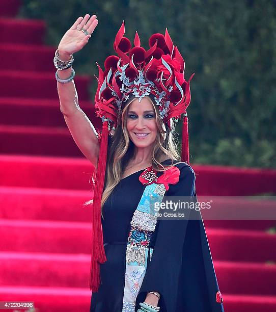 Sarah Jessica Parker is seen at the Costume Institute Gala on May 4 2015 in New York City