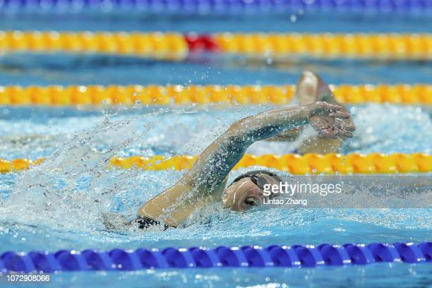 Sarah Kohler of Germany competes in the competes in the Women's 400m Freestyle on day 4 of the 14th FINA World Swimming Championships at Hangzhou...