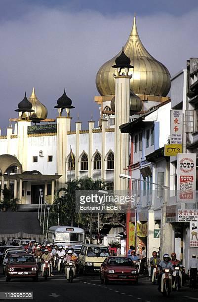 Sarawak's iban life toda In Malaysia In 1993Mosque in Kuching