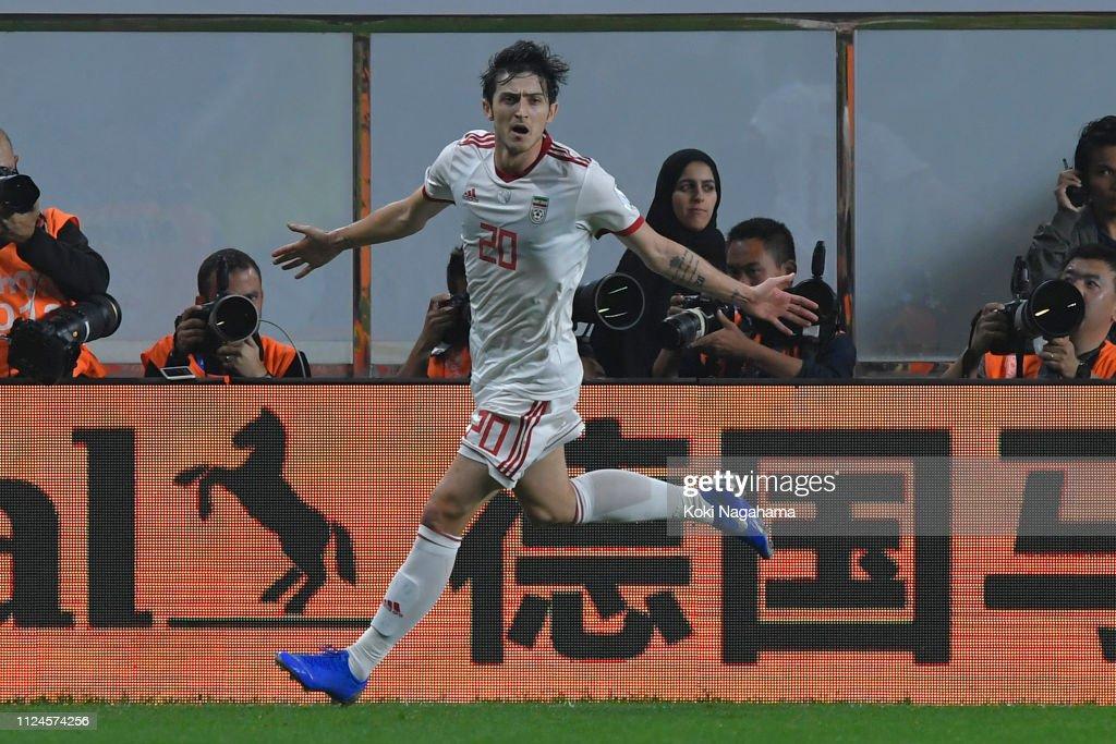 China v Iran - AFC Asian Cup Quarter Final : ニュース写真