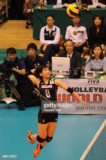 Sarina Koga of Japan spikes during the match between Japan and Serbia during the FIVB Women's Volleyball World Cup Japan 2015 at Sendai City...