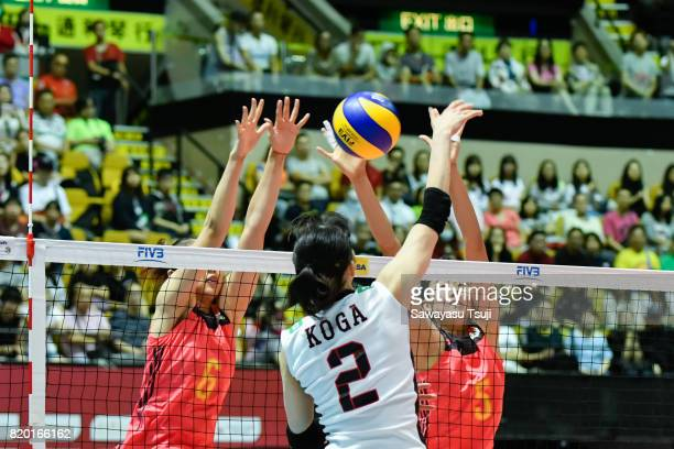 Sarinao Koga of Japan spikes the ball during the FIVB Volleyball World Grand Prix match between China and Japan on July 21 2017 in Hong Kong Hong Kong