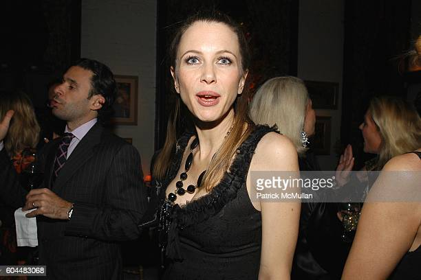 Sasha Lazard attends Engagement Dinner for JAY MCINERNEY and ANNE HEARST hosted by GEORGE FARIAS at La Grenouille on November 20 2006 in New York City