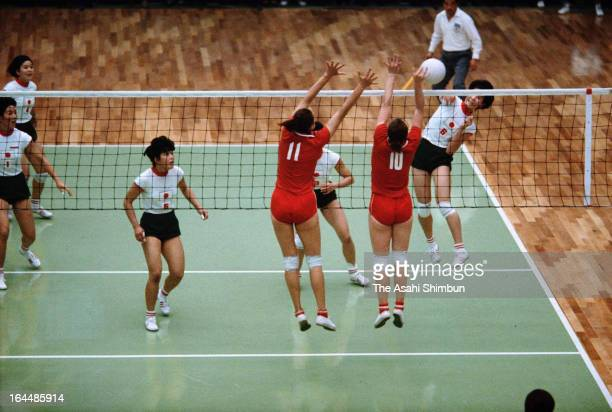 Sata Isobe of Japan spikes the ball during the Women's Volleyball final between Japan and Soviet Union during Tokyo Olympic at Komazawa Gymnasium on...