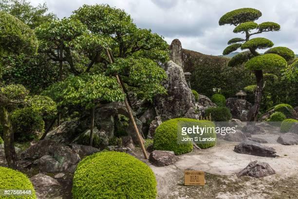 Sata Naotada Garden at Chiran Samurai Village Chiran was home to more than 500 samurai residences during the late Edo period The samurai homes and...