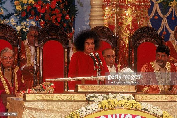 Sathya Sai Baba Godman South Indian Guru Puttaparthi addressing and Murli Manohar Joshi N Chandrababu Naidu sitting on the stage