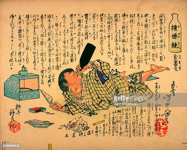 A satirical depiction of a student out carousing with a snack in one hand and a bottle of sake in the other a vignette of lowerclass life in early...