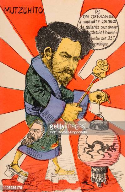 A satirical postcard illustration of Mutzuhito or Emperor Meiji the first emperor of the Empire of Japan holding a lantern with the flag of Japan...