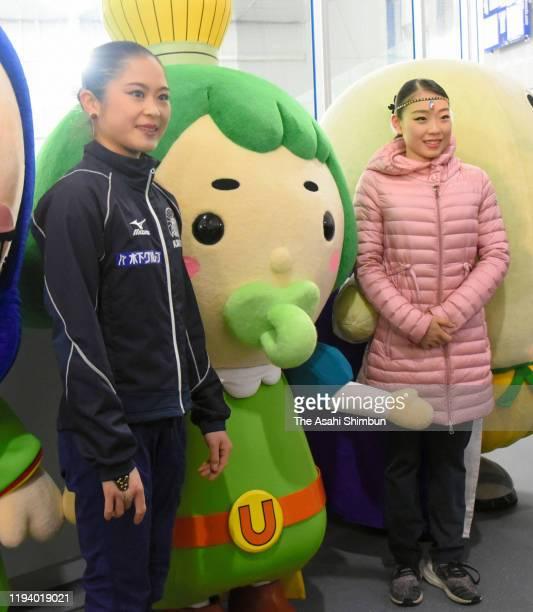 Satoko Miyahara and Rika Kihira take part in the opening ceremony of Kinoshita Academy Kyoto Ice Arena on December 14, 2019 in Uji, Kyoto, Japan.