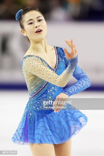 Satoko Miyahara competes in the ladies free skating during day three of the 86th All Japan Figure Skating Championships at the Musashino Forest...