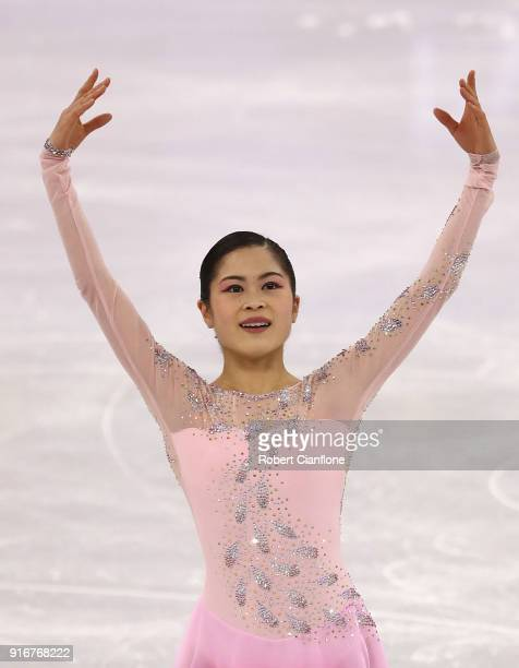 Satoko Miyahara of Japan competes during the Figure Skating Team EventLadies Short Program on day two of the PyeongChang 2018 Winter Olympic Games at...