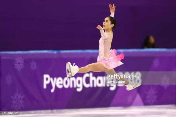 Satoko Miyahara of Japan competes during the Ladies Single Skating Short Program on day twelve of the PyeongChang 2018 Winter Olympic Games at...