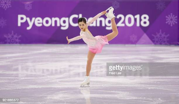 Satoko Miyahara of Japan competes during the Ladies Single Skating Short Program on day twelve of the PyeongChang 2018 Winter Olympic Games at...