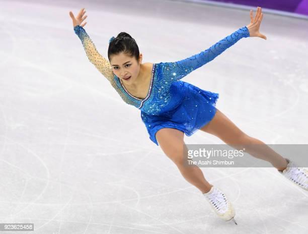 Satoko Miyahara of Japan competes in the Figure Skating Ladies Single Free Skating on day fourteen of the PyeongChang 2018 Winter Olympic Games at...