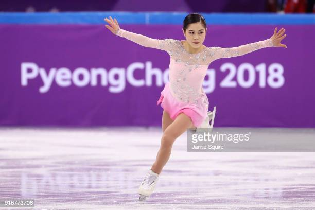Satoko Miyahara of Japan competes in the Figure Skating Team Event – Ladies' Short Program on day two of the PyeongChang 2018 Winter Olympic Games at...