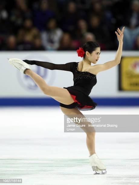 Satoko Miyahara of Japan competes in the Ladies Free Program during the ISU Grand Prix of Figure Skating Skate America on October 21 2018 in Everett...
