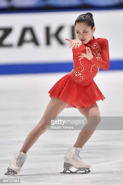 Satoko Miyahara of Japan competes in the Ladies Free Program during day two of ISU Grand Prix of Figure Skating 2014/2015 NHK Trophy at the Namihaya...