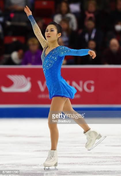 Satoko Miyahara of Japan competes in the Ladies' Free Skate during day three of 2017 Bridgestone Skate America at Herb Brooks Arena on November 26...