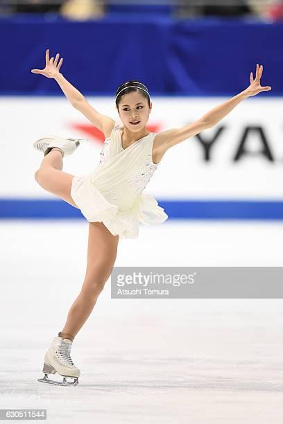Satoko Miyahara of Japan competes in the Ladies free skating during the Japan Figure Skating Championships 2016 on December 25 2016 in Kadoma Japan