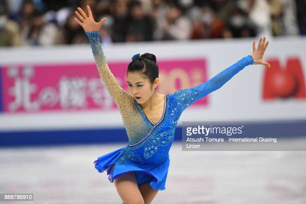 Satoko Miyahara of Japan competes in the Ladies free skating during the ISU Junior Senior Grand Prix of Figure Skating Final at Nippon Gaishi Hall on...
