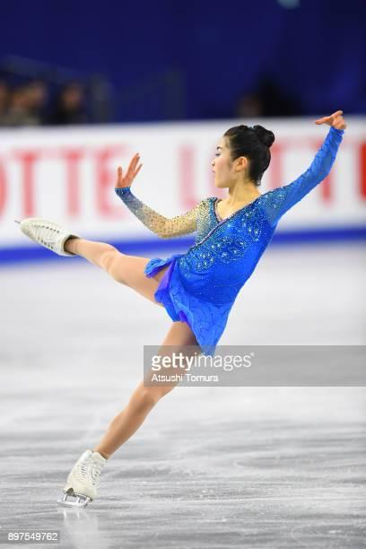 Satoko Miyahara of Japan competes in the ladies free skating during day three of the 86th All Japan Figure Skating Championships at the Musashino...