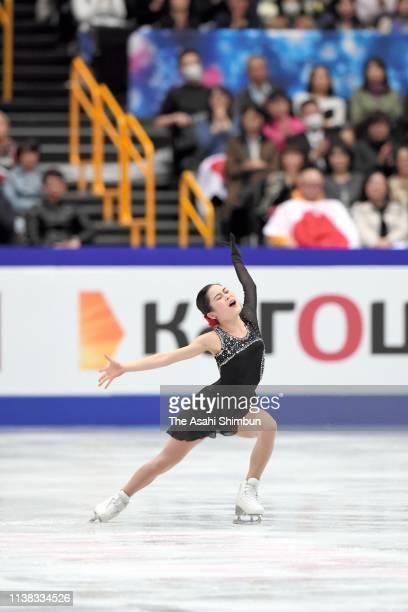 Satoko Miyahara of Japan competes in the Ladies Free Skating on day three of the 2019 ISU World Figure Skating Championships at Saitama Super Arena...