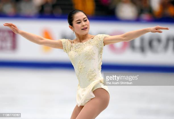 Satoko Miyahara of Japan competes in the Ladies Short Prgram on day one of the 2019 ISU World Figure Skating Championships at Saitama Super Arena on...