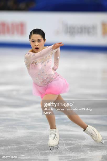 Satoko Miyahara of Japan competes in the Ladies short progam during the ISU Junior Senior Grand Prix of Figure Skating Final at Nippon Gaishi Hall on...