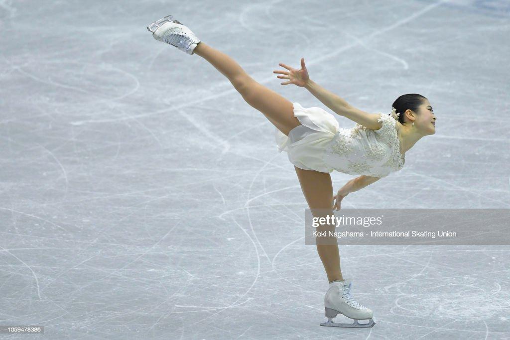 ISU Grand Prix of Figure Skating NHK Trophy : News Photo
