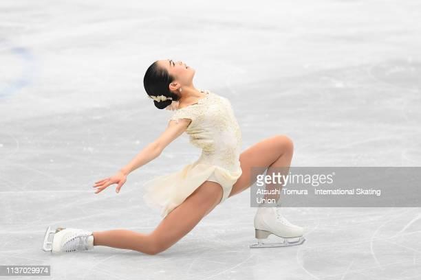 Satoko Miyahara of Japan competes in the Ladies short program during day 1 of the ISU World Figure Skating Championships 2019 at Saitama Super Arena...