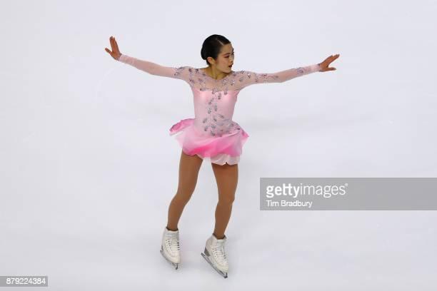 Satoko Miyahara of Japan competes in the Ladies' Short Program during day two of 2017 Bridgestone Skate America at Herb Brooks Arena on November 25...
