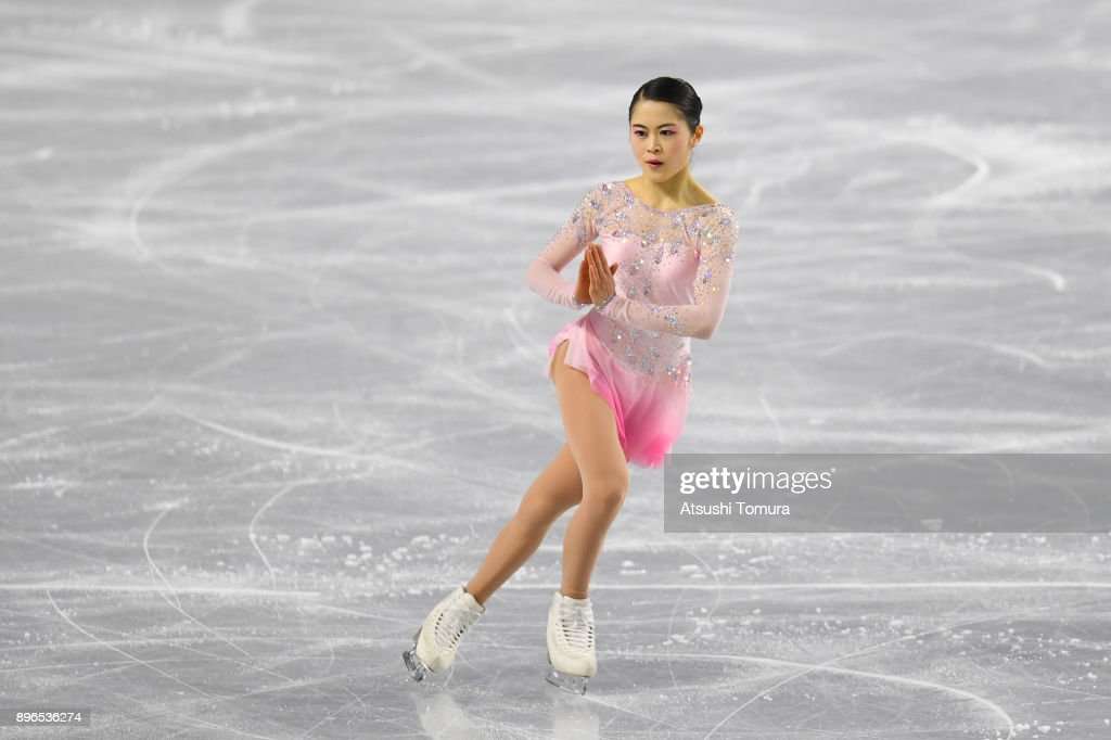 86th All Japan Figure Skating Championships - Day 1 : News Photo