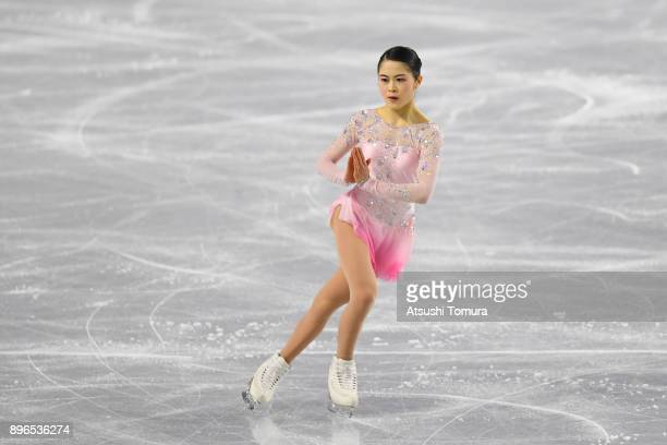 Satoko Miyahara of Japan competes in the ladies short program during day one of the 86th All Japan Figure Skating Championships at the Musashino...