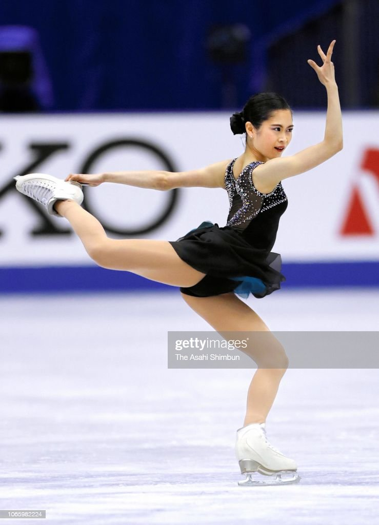 ISU Grand Prix of Figure Skating NHK Trophy : Fotografía de noticias