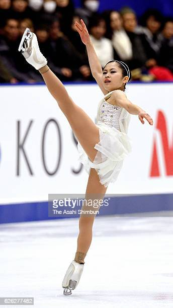 Satoko Miyahara of Japan competes in the Ladies Singles free skating during day two of the ISU Grand Prix of Figure Skating NHK Trophy at Makomanai...