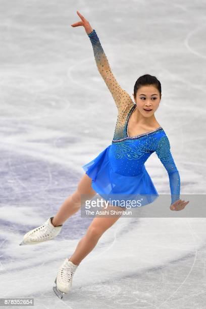 Satoko Miyahara of Japan competes in the Ladies Singles Free Skating during day two of the ISU Grand Prix of Figure Skating NHK Trophy at Osaka...