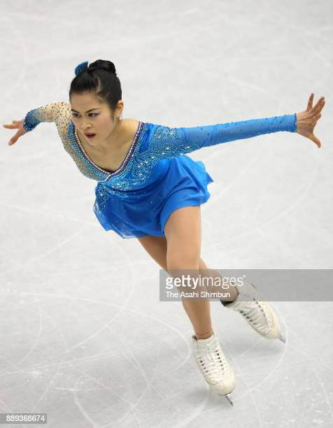 Satoko Miyahara of Japan competes in the Ladies Singles Free Skating during day three of the ISU Junior Senior Grand Prix of Figure Skating Final at...