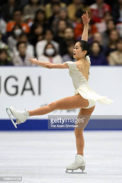 Satoko Miyahara of Japan competes in the Ladies Singles Short program during day one of the ISU Grand Prix of Figure Skating NHK Trophy at Hiroshima...